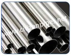 304 Stainless Steel Seamless Electropolished Pipe