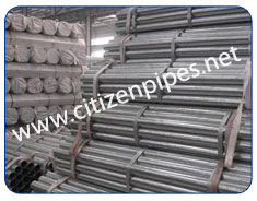 304 Stainless Steel Seamless Ornamental Tubes