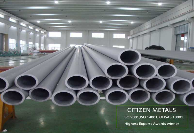 317L Stainless Steel Seamless Pipe & Tube