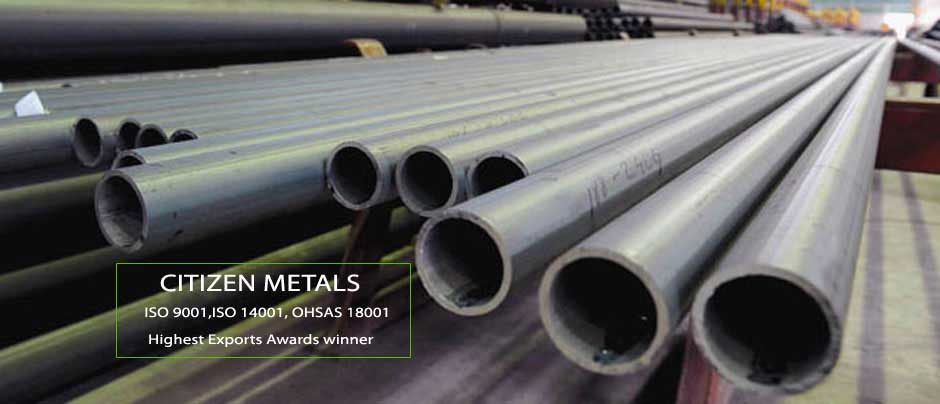 ASTM B 673 904L Welded Pipe