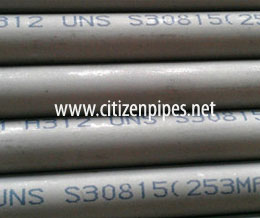 ASTM A790 Duplex Steel UNS S31803 Pipe Suppliers in Iran