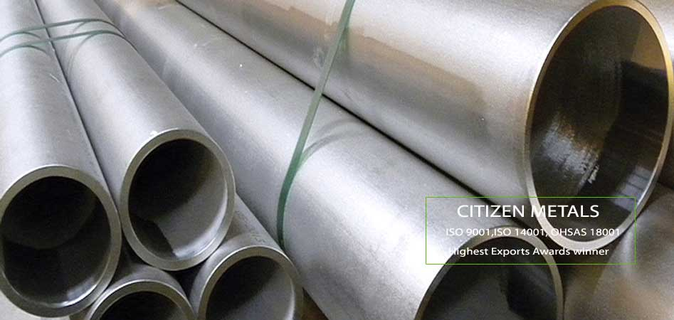 ASTM B 622 Hastelloy B2 Seamless Pipe