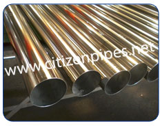 316 Stainless Steel Round Tubing