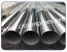 321 Stainless Steel Seamless Round Pipe
