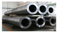 Get Free Quote of 904L Steel Tubing