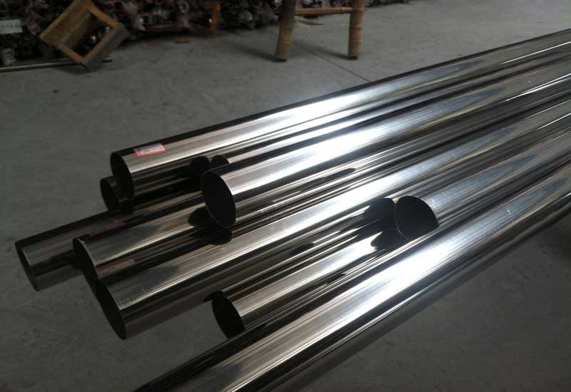Welded Pipe (304)