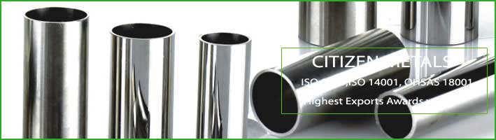 Light Gauge Stainless Steel Pipe